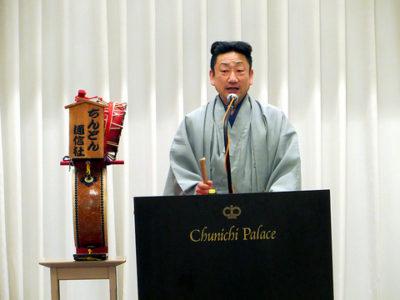 平成30年度中京修猷会総会・懇親会